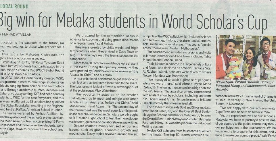 Big win for Melaka students inWorld Scholar's Cup In New Straits Times (School Times) 12 September 2017