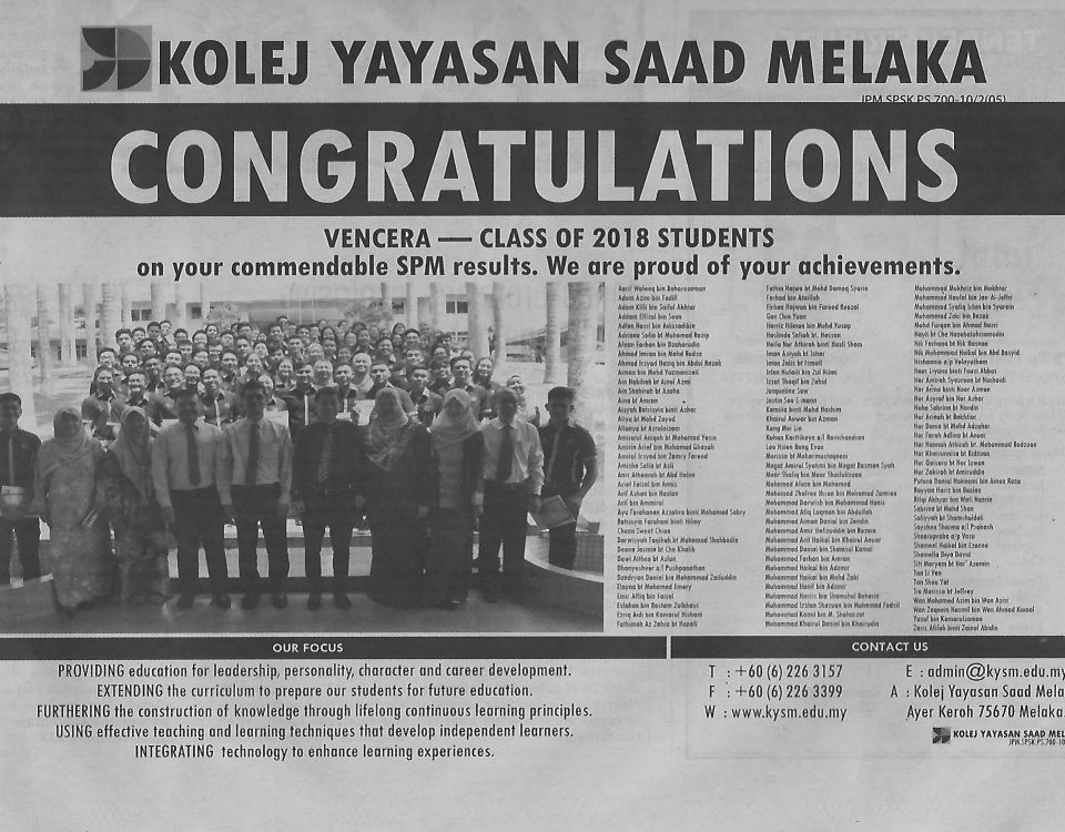 KYS-Congratulations-Vencera - Class of 2018 Students - on your commendale SPM results (New Straits Times-16 Match 2019 - p57)